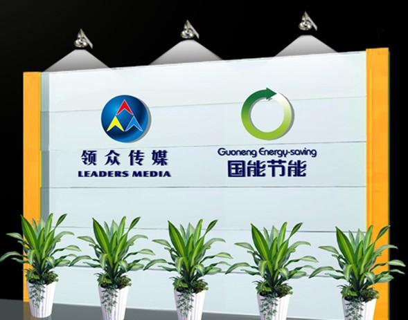 传媒节能公司背景墙形象墙制作-上海逸晨广告制作公司图片