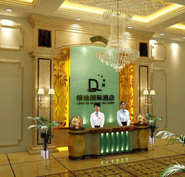 酒店大堂形象墙