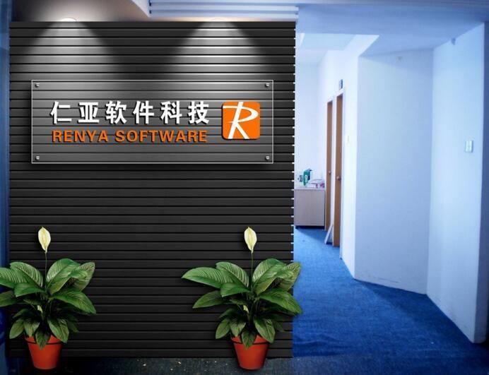 公司前台背景墙设计图展示