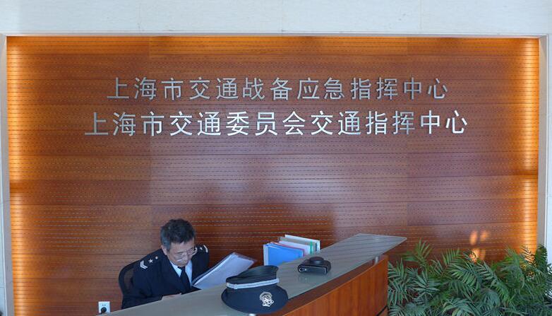 公司前台迎门屏风logo墙背景形象墙制作